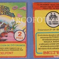Coleccionismo Cromos antiguos: SOBRE VACÍO DE LA COLECCIÓN DE CROMOS MÁGICA AVENTURA - RUIZ ROMERO - EL DE LAS FOTOS. Lote 130903776