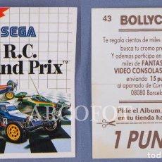 Coleccionismo Cromos antiguos: CROMO BOLLYCAO Nº 43 - R.C. GRAND PRIX - SEGA - EL DE LAS FOTOS. Lote 130904300