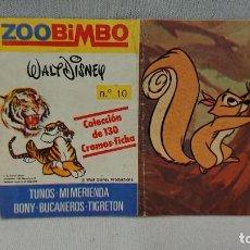Coleccionismo Cromos antiguos: BIMBO - CROMO ZOOBIMBO N ° 10 - NUNCA PEGADO . Lote 130977820