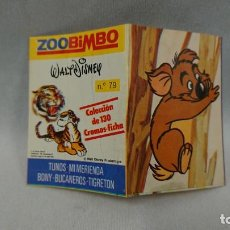 Coleccionismo Cromos antiguos: BIMBO - CROMO ZOOBIMBO N ° 79 - NUNCA PEGADO . Lote 130978308