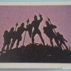Coleccionismo Cromos antiguos: CROMO DE TARZAN DESPEGADO Nº 16 AÑO 1979 DEL ÁLBUM TARZAN DE FHER. Lote 178055235