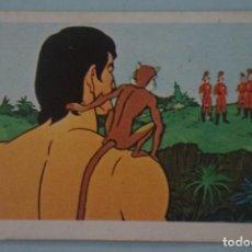 Coleccionismo Cromos antiguos: CROMO DE TARZAN DESPEGADO Nº 46 AÑO 1979 DEL ÁLBUM TARZAN DE FHER. Lote 178055009