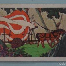 Coleccionismo Cromos antiguos: CROMO DE TARZAN DESPEGADO Nº 76 AÑO 1979 DEL ÁLBUM TARZAN DE FHER . Lote 133091514
