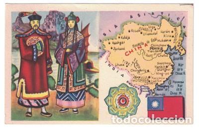 CROMO NACIONES DEL MUNDO - CHINA, Nº 6.- CRVA-1773 (Coleccionismo - Cromos y Álbumes - Cromos Antiguos)