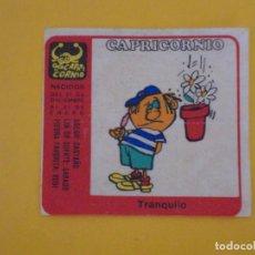 Coleccionismo Cromos antiguos: CROMO CHICLE NIÑA HORÓSCOPO ZODÍACO CAPRICORNIO TRANQUILO. AÑO 1970. NUNCA PEGADO.. Lote 137867730