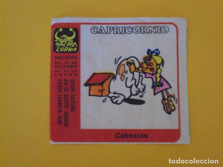 CROMO CHICLE NIÑA HORÓSCOPO ZODÍACO CAPRICORNIO CABEZOTA. AÑO 1970. NUNCA PEGADO. (Coleccionismo - Cromos y Álbumes - Cromos Antiguos)