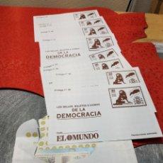 Coleccionismo Cromos antiguos: LOTE SOBRES SELLOS Y BILLETES DE LA DEMOCRACIA. Lote 139610840