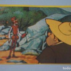 Coleccionismo Cromos antiguos: CROMO DE DON QUIJOTE DE LA MANCHA SIN PEGAR Nº 41 AÑO 1979 DEL ALBUM DON QUIJOTE...... DE DANONE. Lote 154095638