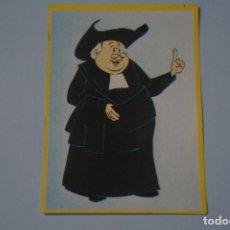Coleccionismo Cromos antiguos: CROMO DE DON QUIJOTE DE LA MANCHA SIN PEGAR Nº 51 AÑO 1979 DEL ALBUM DON QUIJOTE...... DE DANONE. Lote 245476320