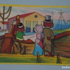 Colecionismo Cromos antigos: CROMO DE LA VUELTA AL MUNDO DE WILLY FOG SIN PEGAR Nº 77 AÑO 1983 DEL ALBUM LA VUELTA AL.. DE DANONE. Lote 140439882