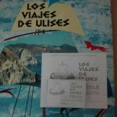 Coleccionismo Cromos antiguos: CROMOS LOS VIAJES DE ULISES. Lote 140523988