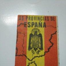 Coleccionismo Cromos antiguos: SOBRE DE CROMOS SIN ABRIR DE LAS PROVINCIAS DE ESPAÑA DE GIGARPE. TDKP13. Lote 141847814