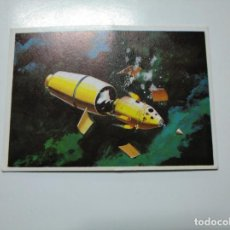 Coleccionismo Cromos antiguos: DUNKIN SUPERCROMO. - EL ESPACIO Nº 26 - TDKP13. Lote 141851694
