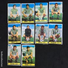 Coleccionismo Cromos antiguos: LOTE CROMOS CHICLE SANBER DEL ALBUM CAMPEONATO DE LIGA 1974-1975 BETIS. Lote 141874842