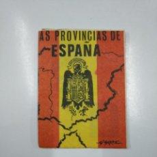 Coleccionismo Cromos antiguos: SOBRE DE CROMOS SIN ABRIR DE LAS PROVINCIAS DE ESPAÑA DE GIGARPE. TDKP13. Lote 141940522