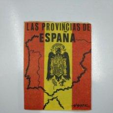 Coleccionismo Cromos antiguos: SOBRE DE CROMOS SIN ABRIR DE LAS PROVINCIAS DE ESPAÑA DE GIGARPE. TDKP13. Lote 141940682