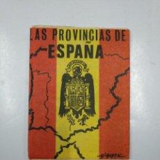 Coleccionismo Cromos antiguos: SOBRE DE CROMOS SIN ABRIR DE LAS PROVINCIAS DE ESPAÑA DE GIGARPE. TDKP13. Lote 141940754