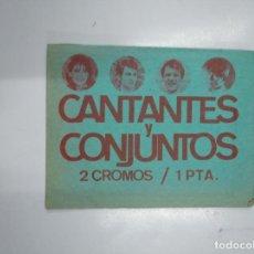 Coleccionismo Cromos antiguos: SOBRE DE CROMOS CANTANTES Y CONJUNTOS. EDICIONES ESTE 1967. SIN ABRIR. TDKP13. Lote 143924913