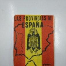 Coleccionismo Cromos antiguos: SOBRE DE CROMOS SIN ABRIR DE LAS PROVINCIAS DE ESPAÑA DE GIGARPE. TDKP13. Lote 141942562