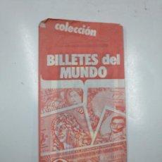 Coleccionismo Cromos antiguos: SOBRE BILLETES DEL MUNDO. CROMOS. COLECCION. 1973. SIN ABRIR. TDKP13. Lote 141943258