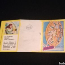 Coleccionismo Cromos antiguos: CROMO N° 46 ULISES 31 DESPEGADO PHOSKITOS !! DIFICIL !! ^_^. Lote 142076933