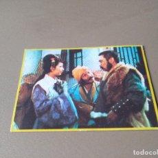 Coleccionismo Cromos antiguos: PANRICO LA FRONTERA AZUL CROMO Nº 35 NUNCA PEGADO. Lote 143303518
