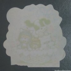 Coleccionismo Cromos antiguos: HOJA CAMBIO DE OLOR PERROS Y GATOS AÑOS 90. Lote 144782836