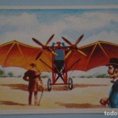 Coleccionismo Cromos antiguos: CROMO DE LA AVENTURA DE LA VELOCIDAD SIN PEGAR Nº 265 AÑO 1983 DEL ALBUM LA AVENTURA....DE BAGAN. Lote 180322556
