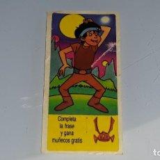 Coleccionismo Cromos antiguos: DUNKIN : ANTIGUO CROMO CHICLE LA CORONA MAGICA - AÑOS 80 - SIN PEGAR. Lote 147854786