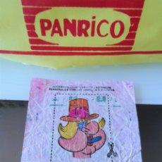 Coleccionismo Cromos antiguos: CROMO CHICLE ENVOLTORIO HIPPY 2000 NO PANRICO PHOSKITOS CROPAN. Lote 148803306