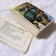 Coleccionismo Cromos antiguos: 190 CROMOS AUTO 1967 BRUGUERA. VER LISTADO EN DESCRIPCIÓN. Lote 149524362