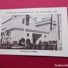 Coleccionismo Cromos antiguos: EXPOSICIÓN BARCELONA INTERNACIONAL 1929. Nº 7. PALACIO DEL VESTIDO. CHOCOLATES EDUARDO PI. Lote 257572230