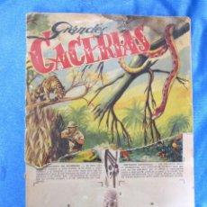 Coleccionismo Cromos antiguos: LOTE DE CROMOS. CROMOS SUELTOS; 0,90 €. GRANDES CACERIAS. EXCLUSIVAS FERMA.. Lote 150822850