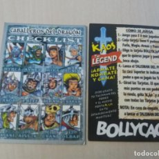 Coleccionismo Cromos antiguos: CROMO COLECCION BOLLYCAO KAOS THE LEGEND CHECK LIST CABALLEROS DEL DRAGON. Lote 179223025