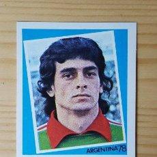 Coleccionismo Cromos antiguos: CROMO ARGENTINA 78 Nº 108 SANDOR GUJDAR EDITORIAL FHER. Lote 151366502