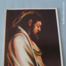 Coleccionismo Cromos antiguos: CROMO DE ARTE SIN PEGAR Nº 96 AÑO 1971 DEL ALBUM ARTE DE MAGA. Lote 151722726