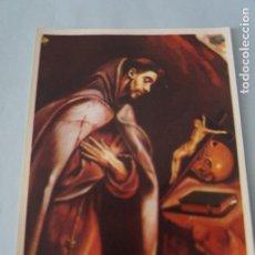 Coleccionismo Cromos antiguos: CROMO DE ARTE SIN PEGAR Nº 106 AÑO 1971 DEL ALBUM ARTE DE MAGA. Lote 151722818