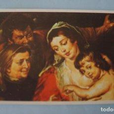 Coleccionismo Cromos antiguos: CROMO DE ARTE SIN PEGAR Nº 111 AÑO 1971 DEL ALBUM ARTE DE MAGA. Lote 151722850