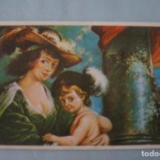 Coleccionismo Cromos antiguos: CROMO DE ARTE SIN PEGAR Nº 120 AÑO 1971 DEL ALBUM ARTE DE MAGA. Lote 151722902
