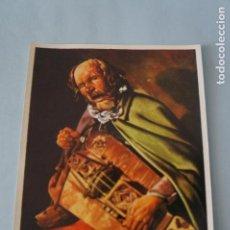 Coleccionismo Cromos antiguos: CROMO DE ARTE SIN PEGAR Nº 130 AÑO 1971 DEL ALBUM ARTE DE MAGA. Lote 151723442