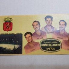 Coleccionismo Cromos antiguos: CROMO CHOCOLATES BATANGA CAMPEONATO DEL MUNDO 1951 C-1. Lote 152206749