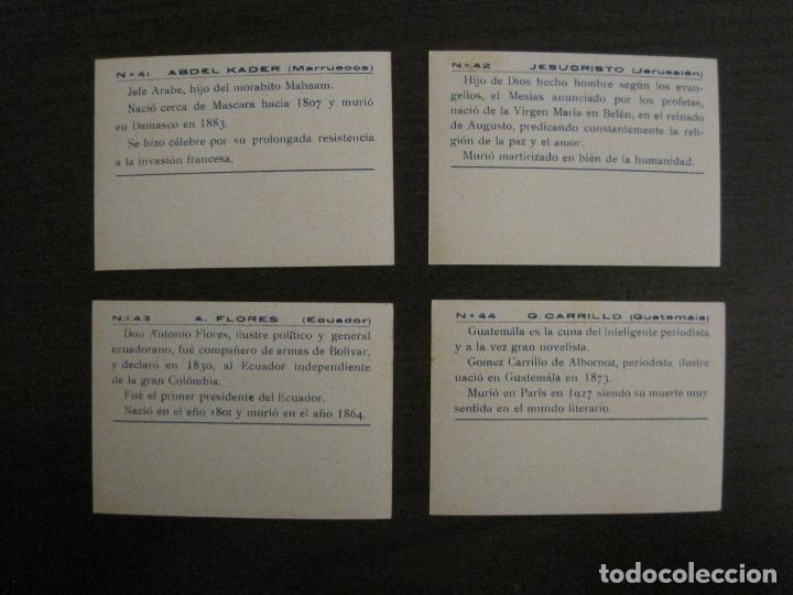 Coleccionismo Cromos antiguos: BANDERAS Y HOMBRES CELEBRES-COLECCION COMPLETA 50 CROMOS-REPUBLICA-VER FOTOS-(V-16.147) - Foto 23 - 155821534