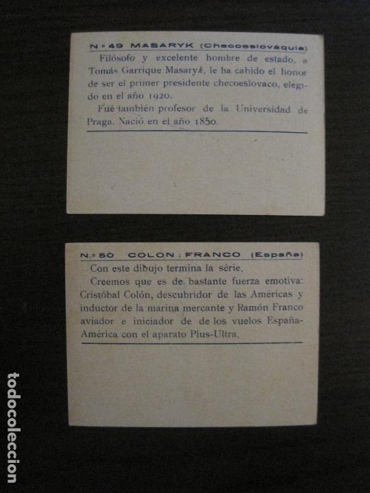 Coleccionismo Cromos antiguos: BANDERAS Y HOMBRES CELEBRES-COLECCION COMPLETA 50 CROMOS-REPUBLICA-VER FOTOS-(V-16.147) - Foto 27 - 155821534