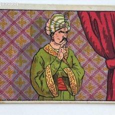 Coleccionismo Cromos antiguos: CROMO LA ARAÑA DEL CAUTIVO NUM 4 ALEJANDRO GUILLEN . Lote 156177914