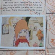 Coleccionismo Cromos antiguos: LA PEQUEÑA MEMOLE CROMO DIDEC RECUPERADO N 134. Lote 157968078