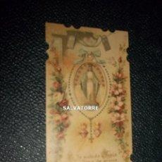 Coleccionismo Cromos antiguos: PRECIOSA ESTAMPA RELIGIOSA VIRGEN MARIA. APROX 1890. Lote 157988458