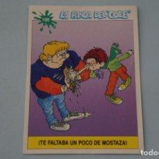 Coleccionismo Cromos antiguos: CROMO DE LA PANDA DEL COLE SIN PEGAR Nº 100 AÑO 1991 DEL ALBUM LA PANDA DEL COLE DE ESTE. Lote 170986622