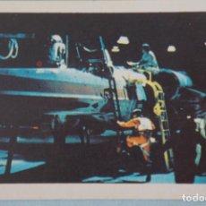 Coleccionismo Cromos antiguos: CROMO DE LA GUERRA DE LAS GALAXIAS-STAR WARS SIN PEGAR Nº 148 DEL ALBUM LA GUERRA DE.. DE PACOSA DOS. Lote 171963113