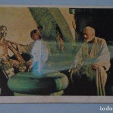 Coleccionismo Cromos antiguos: CROMO DE EL RETORNO DEL JEDI SIN PEGAR Nº 7 AÑO 1983 DEL ALBUM EL RETORNO DEL JEDI DE PACOSA DOS. Lote 179338997