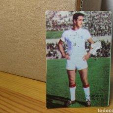 Coleccionismo Cromos antiguos: CAMPANAL, FHER 64-65, SEVILLA, NUNCA PEGADO, 1964-1965 DISGRA. Lote 162120398